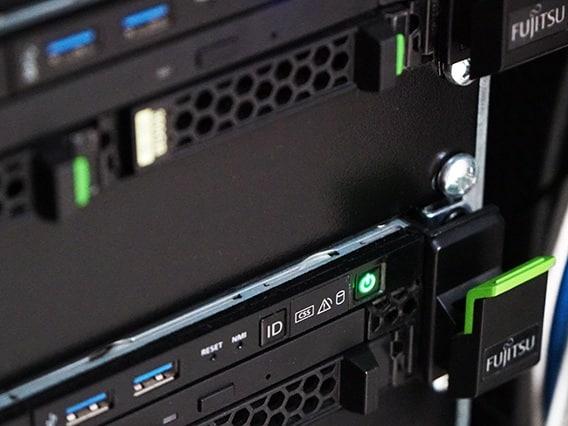 Server aziendale Fujitsu
